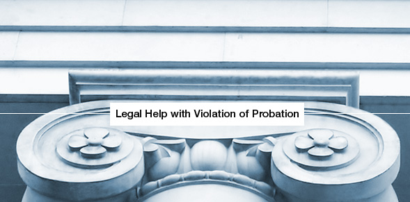 Violation of Probation Jenkins Law